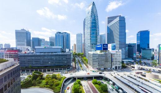 新宿でおすすめの医療脱毛クリニックはどこ?人気の13院を徹底比較