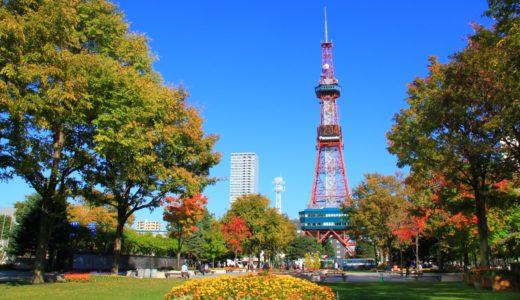札幌でおすすめの医療脱毛クリニックはどこ?人気の6院を徹底比較