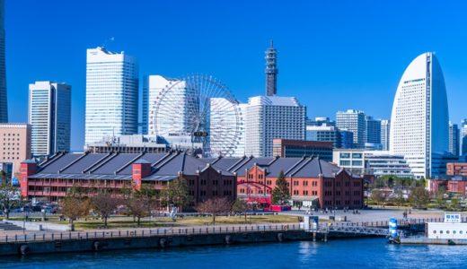 横浜でおすすめの医療脱毛クリニックはどこ?人気の13院を徹底比較