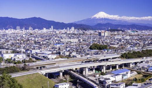 静岡・浜松でおすすめの医療脱毛クリニックはどこ?人気の5院を比較